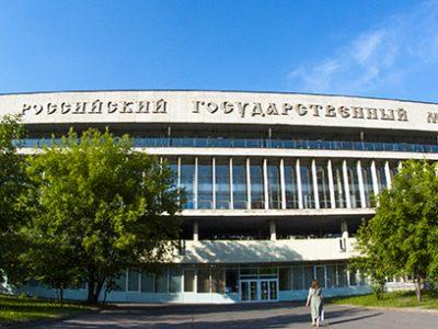 جامعة بيرجروف الروسية الوطنية للبحوث الطبية