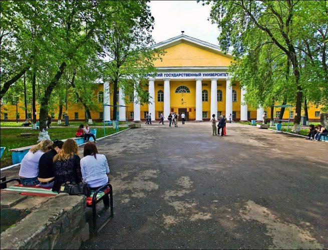 جامعة بيرم الحكومية